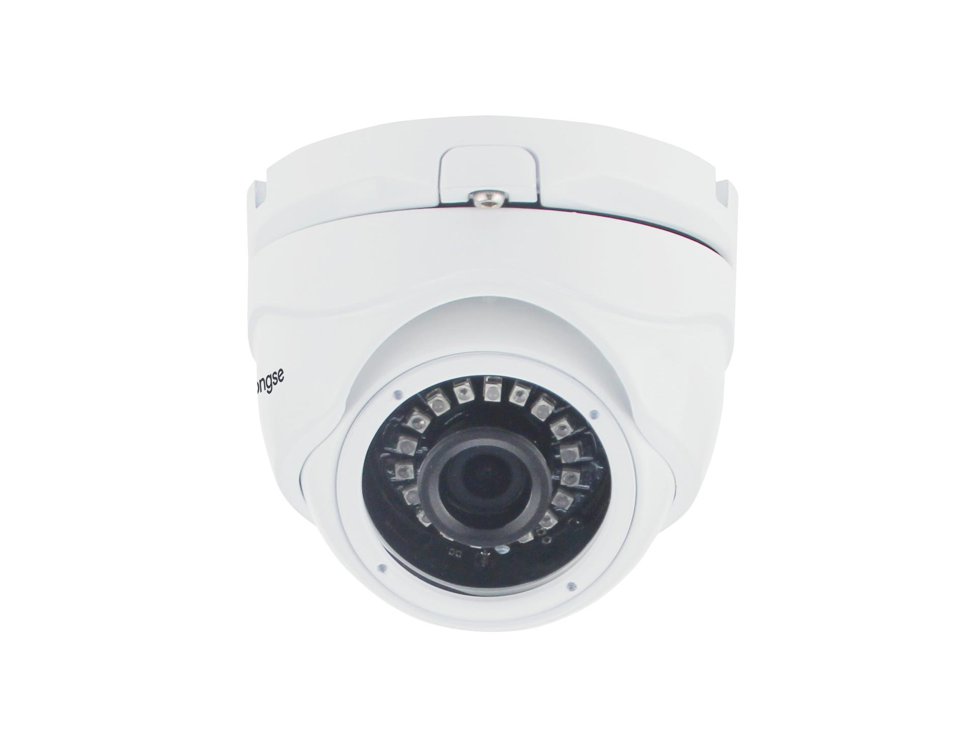 Artikelfoto Longse LIRDGS800 8 Megapixel IP Kamera mit POE und 4mm Objektiv