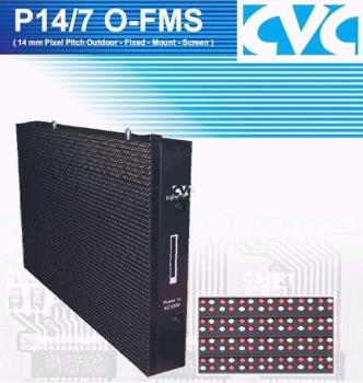 LED-WALL FineVideo P14/7 1120x672mm Outdoor
