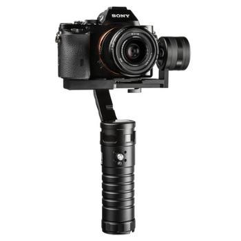 3 Achsen GIMBAL für Systemkameras IKAN MS1