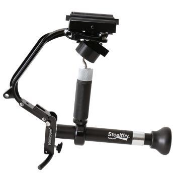 VariZoom Stealthy Pro Kamerastabilisierung